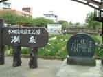 2008_06070007